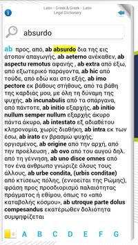 LATIN-GREEK LEGAL DICTIONARY apk screenshot