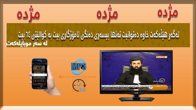 Amozhgarytv/radio apk screenshot