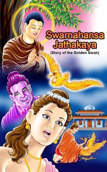 Swarnahansa Jathakaya-English poster
