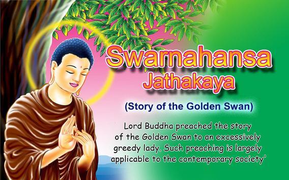 Swarnahansa Jathakaya-English apk screenshot