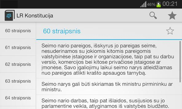 LR: VVTK apk screenshot