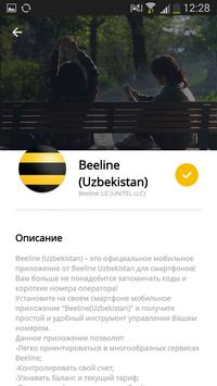 Beeline Start apk screenshot