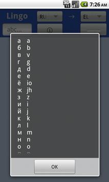 Lingo Translator apk screenshot