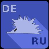 HedgeDict German-Russian icon