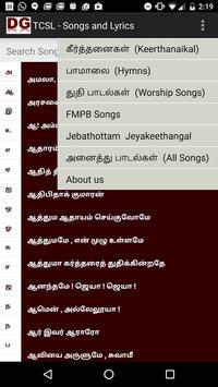 Tamil Christian Songs Lyrics apk screenshot