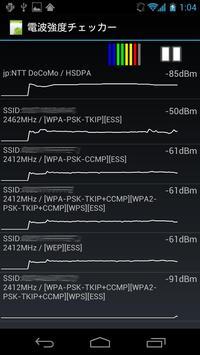 Network Strength Checker apk screenshot