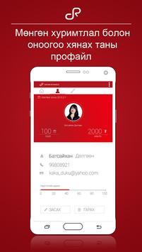 Dream Rewards apk screenshot