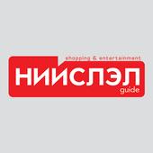 Niislel Guide - tablet icon