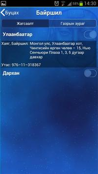 CKBANK apk screenshot