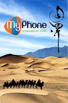 MyPhone by Unitel (new) apk screenshot