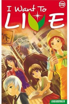 I Want To Live Preview poster