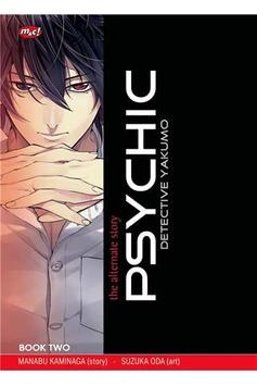 Psy Det Yakumo vol 02 Preview poster