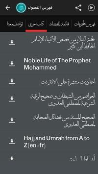 The stories of the prophets apk screenshot