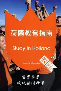 Go Holland apk screenshot