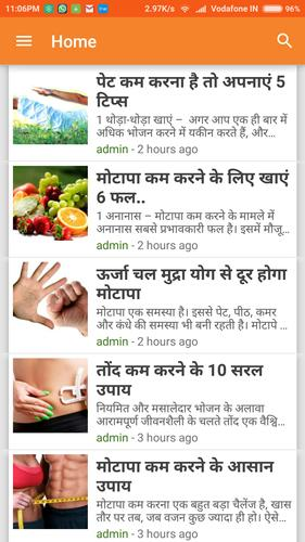Weight Loss Tips in Hindi APK Download - Free Health ...