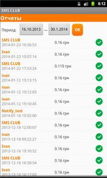 SMS CLUB apk screenshot