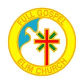 순복음엘림교회 icon