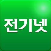 입찰정보 전기넷 앱-스마트분석(모바일 공고관리 분석) icon