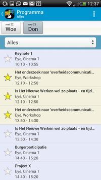 NCGSM apk screenshot
