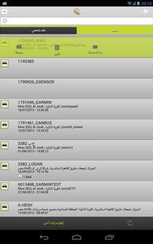 ETIT apk screenshot