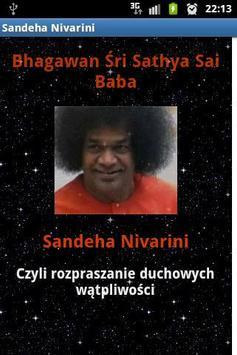 Sandeha Nivarini - Sai Baba poster
