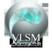 VLSM IP Subnets - IOS Cisco icon