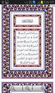 مصحف مكة poster