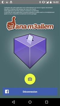 #anam3allem - Je vote apk screenshot