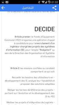 وظائف في المغرب  Emploi maroc apk screenshot