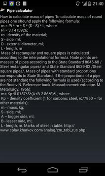 Calculator pipe apk screenshot