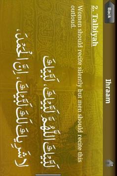 Umrah apk screenshot