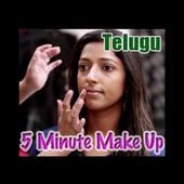 Makeup tips in telugu icon