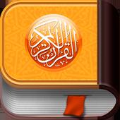 Malay Alquran icon