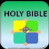 Good News Bible - Offline icon