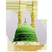 Manqool | Maulid Nabi (saw) icon