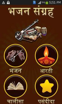 Bhajan,Arati and Chalisa Hindi poster