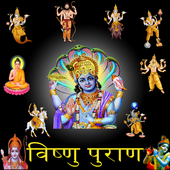 Vishnu Puran in Hindi icon