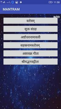 Mantramcom poster