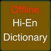 Hi-En Dictionary icon
