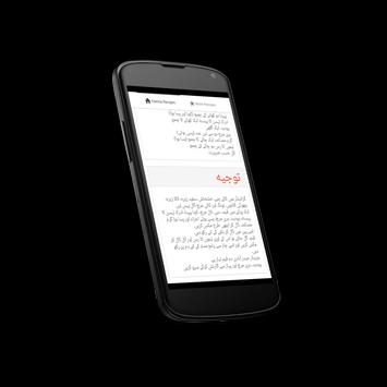 Keema Recipes in Urdu apk screenshot