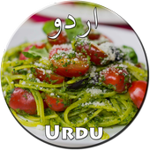 Vegetable Recipes in Urdu icon