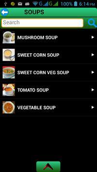 MCS POS apk screenshot