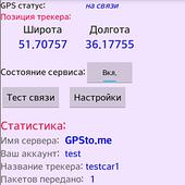 GPS/GLONASS мобильный трекинг icon