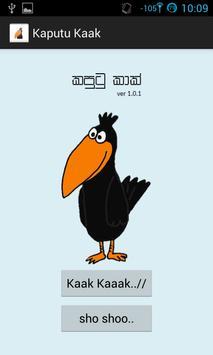 Kaputu Kaak poster
