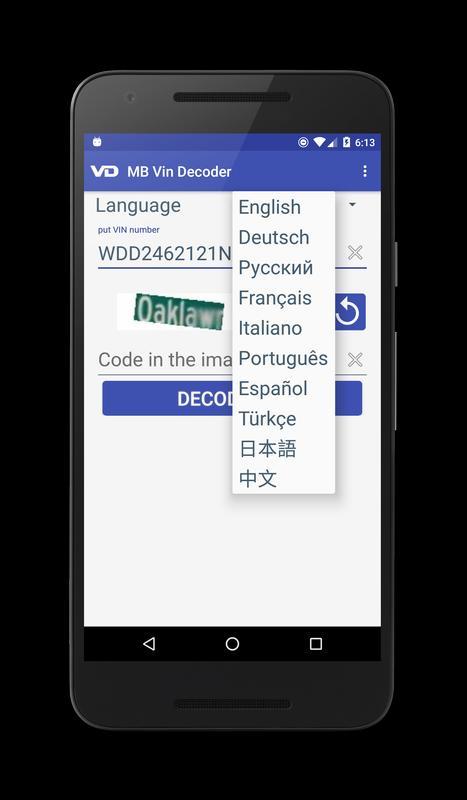 vin decoder for mercedes benz apk download free tools app for android. Black Bedroom Furniture Sets. Home Design Ideas