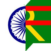 India: Random Facts icon