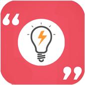 Мотивирующие цитаты + Виджет icon