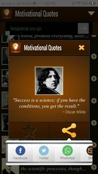 Motivational Quotes apk screenshot