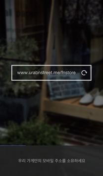 US Business (기업회원용) apk screenshot