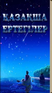 Қазақша ертегілер poster